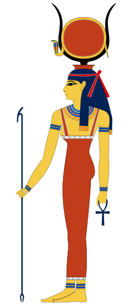 Hathor Egyptian Cow Goddess