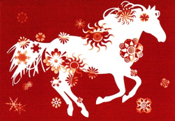 Holiday Horse Card
