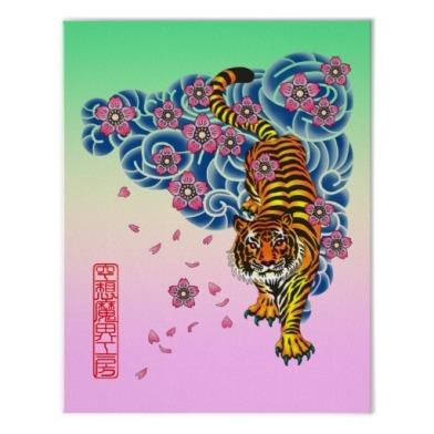 tiger sakura poster