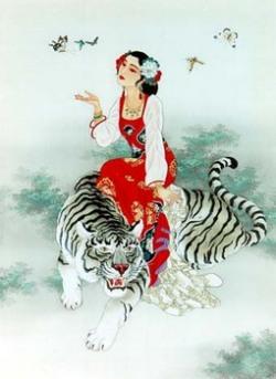 Vintage Tiger lady
