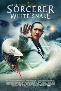 The Sorcerer and the White Snake, circa 2011