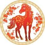 horse luck