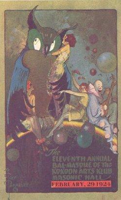 Kokoon Owl Poster