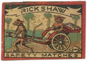Rickshaw | rat matches