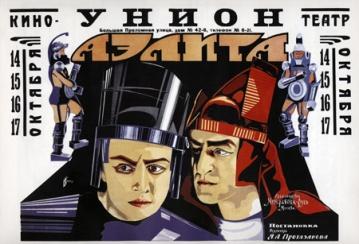 Aelita Queen of Mars | 1927 Soviet poster