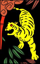 Hanafuda Tiger