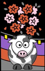 Hanafuda Ox