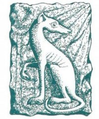 Celtic Dog Totem