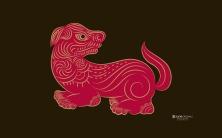 Zune Dog | Sua