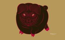 Zune Pig | Sua