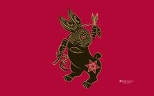 Zune Rabbit | Sua