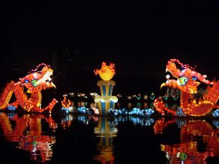 Mid Autumn Festival | Beijing